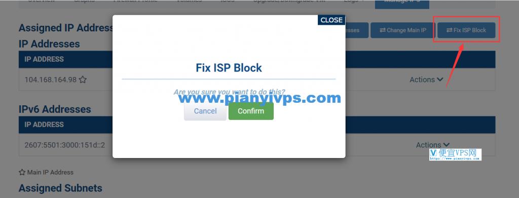 Hostwinds 免费更换 IP