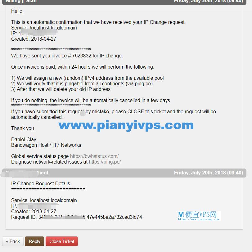 搬瓦工更换 IP 教程
