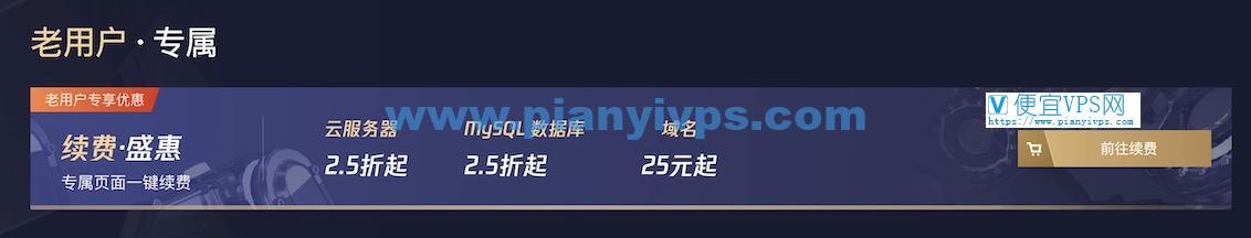 腾讯云双十一活动