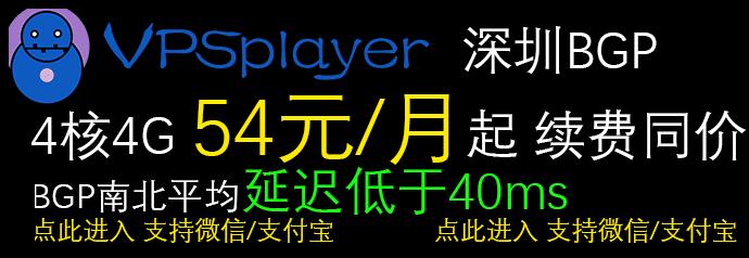 VPSPlayer