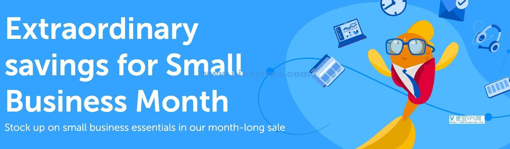 NameCheap Small Business Month