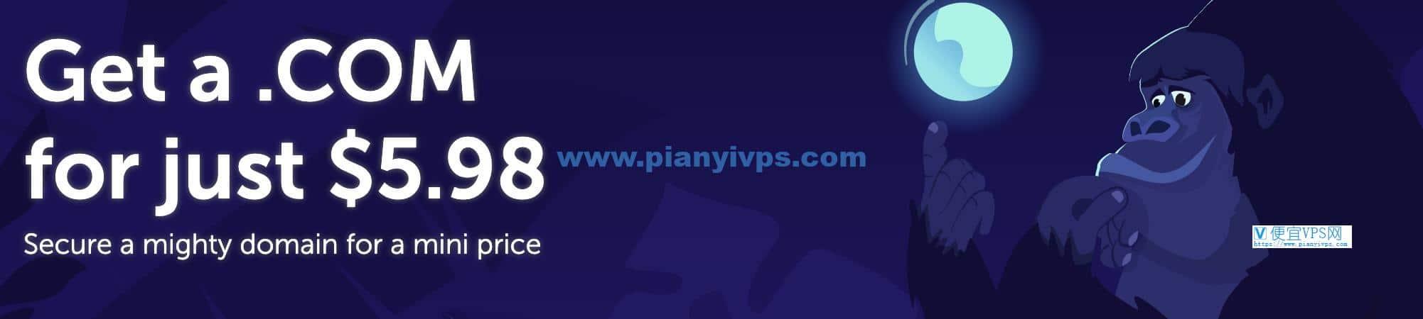 NameCheap .com 域名优惠