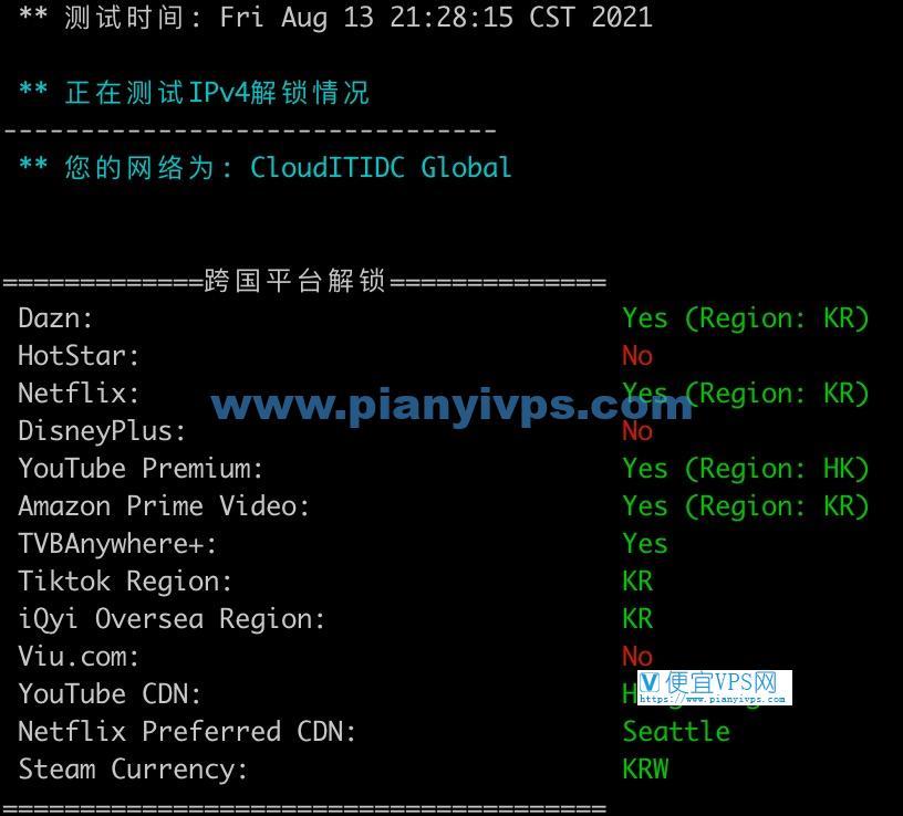 edgeNAT 韩国原生 IP VPS 流媒体测试