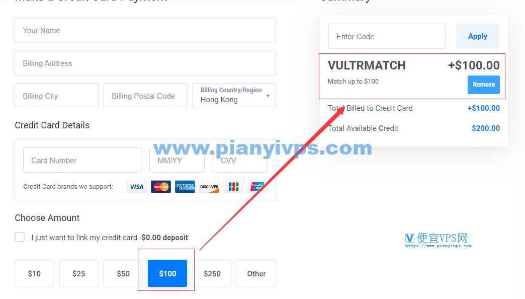 Vultr最高送100美金
